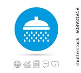 shower sign icon. douche with...   Shutterstock .eps vector #608931656