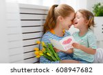 happy mother's day  child... | Shutterstock . vector #608947682
