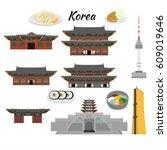 south korea country design flat ... | Shutterstock .eps vector #609019646