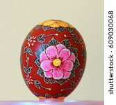 easter egg scraped by hand | Shutterstock . vector #609030068