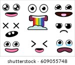 vector cute cartoon eyes and... | Shutterstock .eps vector #609055748