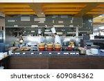 beijing  china  11 mar 2017 ... | Shutterstock . vector #609084362