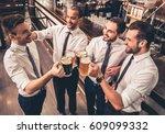 handsome businessmen are... | Shutterstock . vector #609099332