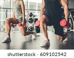 attractive sports people are... | Shutterstock . vector #609102542