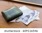 green wallet and south korea... | Shutterstock . vector #609116546