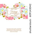 invitation with floral... | Shutterstock . vector #609143042