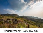 Small photo of View of the landscape in Ilaveezhapoonchira, a tourist destination located in Melukavu village in Kottayam district near Kanjar, Kerala, India
