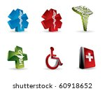 medical 3d icons | Shutterstock .eps vector #60918652