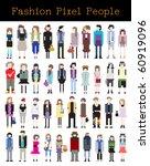 fashion pixel people   part 2 | Shutterstock .eps vector #60919096