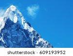 mountain peak everest. highest... | Shutterstock . vector #609193952