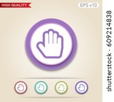 colored icon or button of hand... | Shutterstock .eps vector #609214838