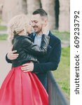 happy young couple during...   Shutterstock . vector #609233792