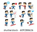 Businessman icons set. Pixel art. Old school computer graphic style. Games elements. | Shutterstock vector #609288626