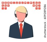 customer service operator with... | Shutterstock .eps vector #609289286