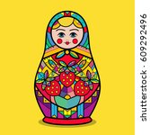 matrioshka. vector traditional... | Shutterstock .eps vector #609292496