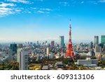 Tokyo Tower In Tokyo  Japan.
