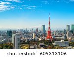 Tokyo Tower  Japan. Tokyo City...