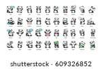 cute panda  stickers collection ... | Shutterstock .eps vector #609326852