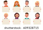 children are holding placards... | Shutterstock .eps vector #609328715