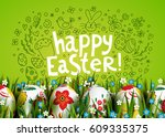 template vector card with hand... | Shutterstock .eps vector #609335375
