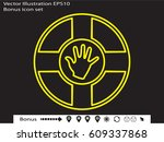 lifebuoy  icon  vector... | Shutterstock .eps vector #609337868