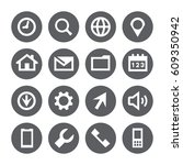 web icons  vector set.   Shutterstock .eps vector #609350942