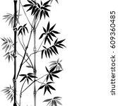 bamboo seamless vertical border ...   Shutterstock .eps vector #609360485