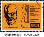 ussr   circa 1980  a stamp of...   Shutterstock . vector #609369326
