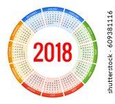 2018 calendar. print template.... | Shutterstock .eps vector #609381116