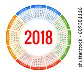 2018 Calendar. Print Template....