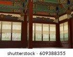 inside of deoksugung palace in... | Shutterstock . vector #609388355