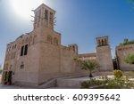 dubai  september 06  2015.... | Shutterstock . vector #609395642