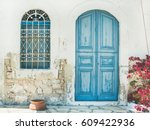 typical exterior of greek... | Shutterstock . vector #609422936
