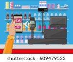 pos terminal confirms payment... | Shutterstock . vector #609479522