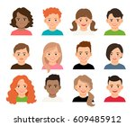 vector teenagers or pupil kids... | Shutterstock .eps vector #609485912