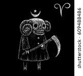 aries zodiacal symbol.... | Shutterstock . vector #609488486