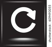 update sign icon  vector... | Shutterstock .eps vector #609493055