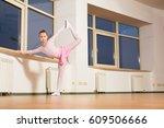 young girl ballet dancer... | Shutterstock . vector #609506666