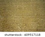 hieroglyphics engraves | Shutterstock . vector #609517118