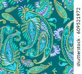 paisley trendy color... | Shutterstock . vector #609521972