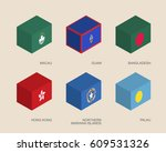set of isometric 3d boxes with... | Shutterstock .eps vector #609531326