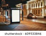 vertical blank glowing... | Shutterstock . vector #609533846