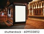 vertical blank glowing... | Shutterstock . vector #609533852
