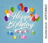 birthday origami invitation... | Shutterstock .eps vector #609538865