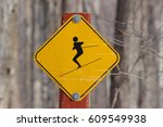 Cross Country Trail Sign