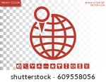 world map with pointer marks... | Shutterstock .eps vector #609558056