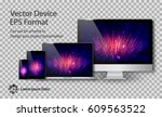 realistic computer monitor ... | Shutterstock .eps vector #609563522