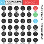 school colledge circle white... | Shutterstock . vector #609564542