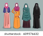 islamic hijab different cloth... | Shutterstock .eps vector #609576632