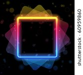 rainbow square border with... | Shutterstock . vector #60959860